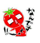 トマト好きのためのきなりちゃん(個別スタンプ:30)