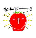 トマト好きのためのきなりちゃん(個別スタンプ:31)