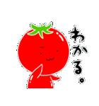 トマト好きのためのきなりちゃん(個別スタンプ:33)