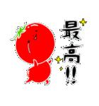 トマト好きのためのきなりちゃん(個別スタンプ:34)