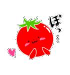 トマト好きのためのきなりちゃん(個別スタンプ:36)