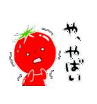 トマト好きのためのきなりちゃん(個別スタンプ:37)