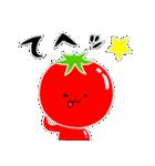 トマト好きのためのきなりちゃん(個別スタンプ:39)