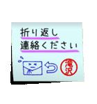 滝沢さん専用・付箋でペタッと敬語スタンプ(個別スタンプ:08)