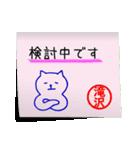 滝沢さん専用・付箋でペタッと敬語スタンプ(個別スタンプ:14)
