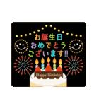 大人の誕生日お祝い♥春夏秋冬季節イベント(個別スタンプ:05)