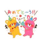 大人の誕生日お祝い♥春夏秋冬季節イベント(個別スタンプ:08)