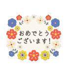 大人の誕生日お祝い♥春夏秋冬季節イベント(個別スタンプ:09)