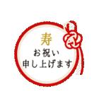 大人の誕生日お祝い♥春夏秋冬季節イベント(個別スタンプ:10)