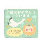 大人の誕生日お祝い♥春夏秋冬季節イベント(個別スタンプ:11)