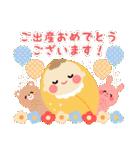 大人の誕生日お祝い♥春夏秋冬季節イベント(個別スタンプ:12)