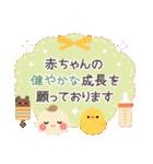 大人の誕生日お祝い♥春夏秋冬季節イベント(個別スタンプ:13)