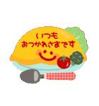大人の誕生日お祝い♥春夏秋冬季節イベント(個別スタンプ:14)