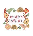 大人の誕生日お祝い♥春夏秋冬季節イベント(個別スタンプ:15)