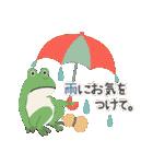 大人の誕生日お祝い♥春夏秋冬季節イベント(個別スタンプ:19)