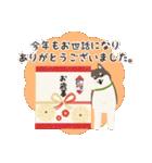 大人の誕生日お祝い♥春夏秋冬季節イベント(個別スタンプ:23)