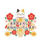 大人の誕生日お祝い♥春夏秋冬季節イベント(個別スタンプ:26)