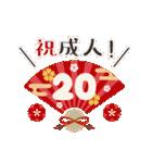 大人の誕生日お祝い♥春夏秋冬季節イベント(個別スタンプ:27)