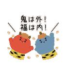 大人の誕生日お祝い♥春夏秋冬季節イベント(個別スタンプ:28)