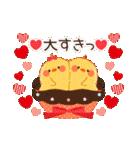 大人の誕生日お祝い♥春夏秋冬季節イベント(個別スタンプ:30)
