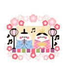 大人の誕生日お祝い♥春夏秋冬季節イベント(個別スタンプ:31)