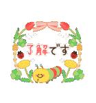 大人の誕生日お祝い♥春夏秋冬季節イベント(個別スタンプ:32)