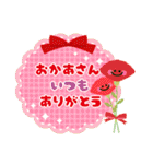 大人の誕生日お祝い♥春夏秋冬季節イベント(個別スタンプ:34)