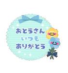 大人の誕生日お祝い♥春夏秋冬季節イベント(個別スタンプ:35)