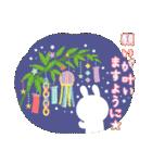 大人の誕生日お祝い♥春夏秋冬季節イベント(個別スタンプ:36)