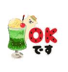 大人の誕生日お祝い♥春夏秋冬季節イベント(個別スタンプ:37)