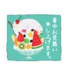大人の誕生日お祝い♥春夏秋冬季節イベント(個別スタンプ:38)