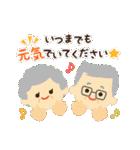 大人の誕生日お祝い♥春夏秋冬季節イベント(個別スタンプ:40)
