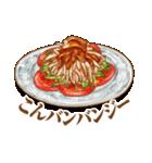あいさつアジアゴハン(個別スタンプ:03)