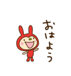 リンゴうさぎちゃん(基本セット)(個別スタンプ:01)