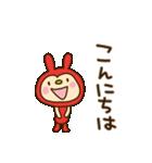リンゴうさぎちゃん(基本セット)(個別スタンプ:02)