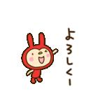 リンゴうさぎちゃん(基本セット)(個別スタンプ:03)