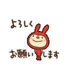 リンゴうさぎちゃん(基本セット)(個別スタンプ:04)