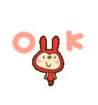 リンゴうさぎちゃん(基本セット)(個別スタンプ:05)