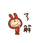 リンゴうさぎちゃん(基本セット)(個別スタンプ:06)