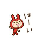 リンゴうさぎちゃん(基本セット)(個別スタンプ:07)