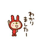 リンゴうさぎちゃん(基本セット)(個別スタンプ:08)