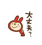 リンゴうさぎちゃん(基本セット)(個別スタンプ:09)