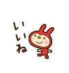 リンゴうさぎちゃん(基本セット)(個別スタンプ:12)