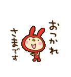 リンゴうさぎちゃん(基本セット)(個別スタンプ:13)