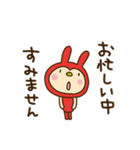 リンゴうさぎちゃん(基本セット)(個別スタンプ:14)