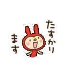 リンゴうさぎちゃん(基本セット)(個別スタンプ:15)