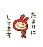リンゴうさぎちゃん(基本セット)(個別スタンプ:16)
