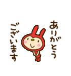 リンゴうさぎちゃん(基本セット)(個別スタンプ:17)