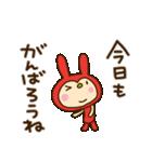 リンゴうさぎちゃん(基本セット)(個別スタンプ:18)