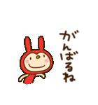リンゴうさぎちゃん(基本セット)(個別スタンプ:19)